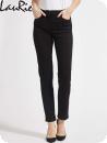 Magic Slim-Jeans Christie svart, regular