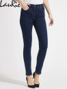 Magic Slim-Jeans Agatha denim, slim